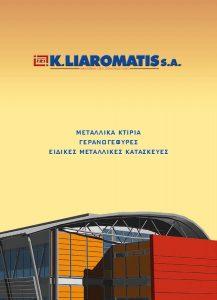Corporate Brochure GR