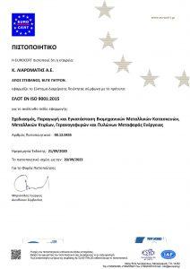 EN ISO 9001 GR
