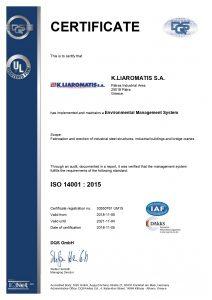 ISO_14001 - Πιστοποιητικό Περιβαλλοντικής Διαχείρισης