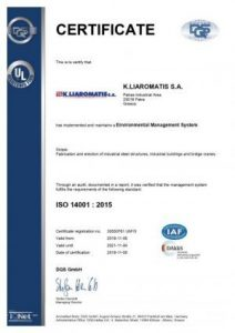 ISO_14001 - Environmental Management